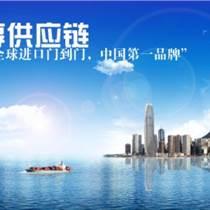上海進口果凍找哪家報關清關資料