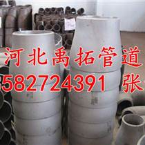 大口径碳钢管帽生产厂家