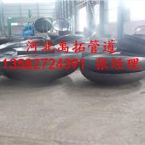 碳钢国标管帽生产厂家