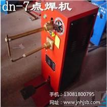 DN-7型腳踏點焊機薄板濾芯絲網網片點焊機家用腳踏凸