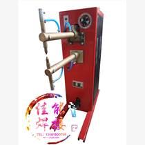 電阻點焊機
