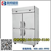 商用餐廳廚房四門冷柜|餐廳全不銹鋼四門冷柜