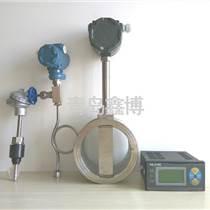 赤峰市液體渦街流量計/熱量表