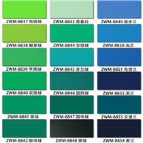 上海吉祥鋁塑板生料熟料2mm海苔銀鋁塑板100種顏色