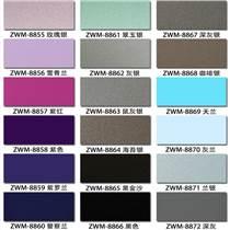 廠家直銷上海吉祥紫紅鋁塑板|外墻裝修鋁塑板|廣告牌鋁