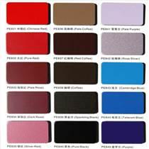 上海吉祥鋁塑板生料熟料2mm湖水蘭鋁塑板100種顏色