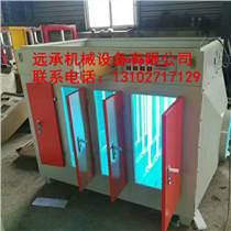 蜂窩電場工業機床等離子凈化器 噴漆房漆霧凈化設備一體