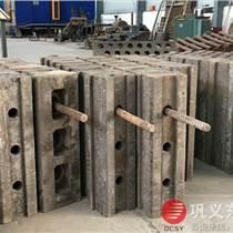 板锤每吨多少钱东辰高铬合金板锤质量严格