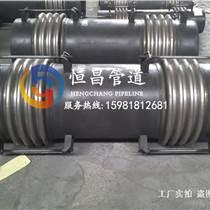 忻州市3焊接三向型煤粉管道補償器廠家正確四大保存方法