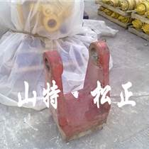 濟寧挖掘機配件PC270-7大臂前叉 小松原廠馬拉頭