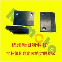 无锡氮化硅陶瓷定位销厂家批发