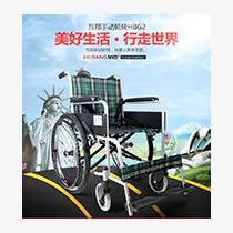 西安轮椅出租,每天只需5元钱,可折叠