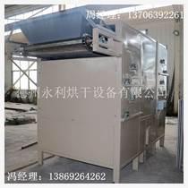 永利定制帶式食品烘干機  多層連翻干果烘干設備