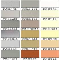 供應吉祥純白鋁塑板|室內外裝修|建筑|招牌|廣告|裝