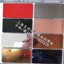 上海吉祥灰镜面铝塑板3mm4mm门头招牌广告干挂工程