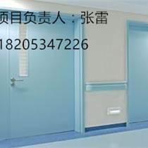 定制醫院專用門醫用鋼制門凈化醫療門