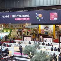 泰國國際進出口商品博覽會