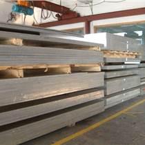 2A12-O态铝板 2A12铝板性能