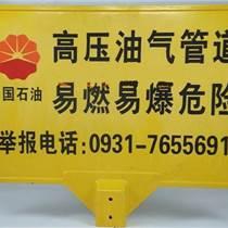 供應石油燃氣標志牌 雙柱式玻璃鋼標志牌 圖片