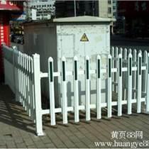 塑鋼電力箱變圍欄 pvc變壓器圍欄 廠家