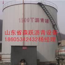 山東森躍10-5000噸瀝青罐
