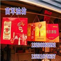 芝麻酱礼盒-香油芝麻酱自由搭配,送礼必备-苗军油坊