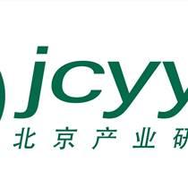 中国离子色谱仪苹果彩票pk10应用现状与投资潜力分析报告2018