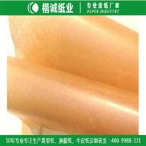 东莞哑面淋膜纸 楷诚耐高温淋膜纸生产基地