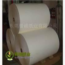 双面本色淋膜纸 楷诚防油淋膜纸制造商