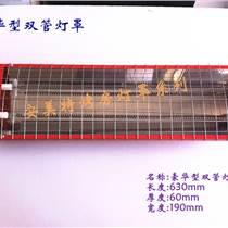 連云港安美特專業定做整套紅外線電熱管燈罩/使用更