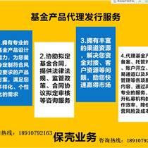 018年私募基金管理人备案首次产品