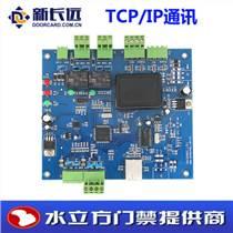 智道門禁控制器TCP/IP控制器