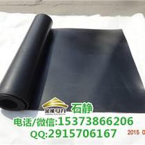 安全防护胶板金能橡胶垫1-2米宽橡胶板