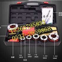 ZIT-KY01-30手持式電動切管套絲機 便捷式手