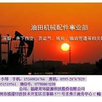 APPLETON井架灯插座EFSC17520232