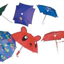 济南哪里有定做雨具的
