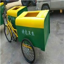 环卫三轮车 保洁车 人力三轮车 户外保洁车