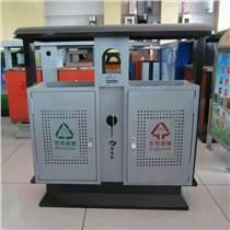 大号环卫垃圾桶 分类果皮箱 室外果壳箱 环保垃圾箱