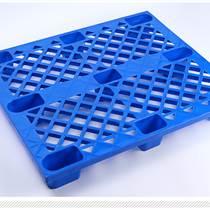 托盘/塑料托盘供应/1210九脚网格托盘生产直销