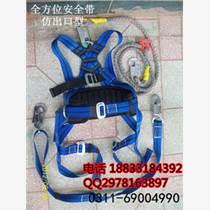 安全带使用防卫 电信工程专用防坠防护安全带 安全腰带