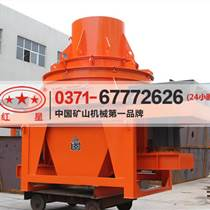 红星节能制砂机,依靠技术突破稳固市场