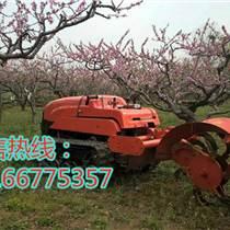 开沟施肥一体机遥控操作的果园管理机价格