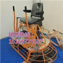 梅州市载人式抹光机厂房地面打磨机使用得心应手