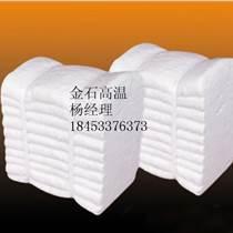 窯爐保溫專用標準纖維棉