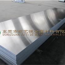 环保铝板材质5082铝板、进口铝板零卖