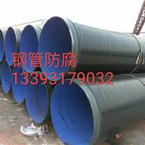 环氧树脂喷涂防腐 饮水管道螺旋钢管