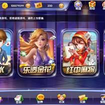 山东莱芜手机其牌游戏定制开发中心就找新软
