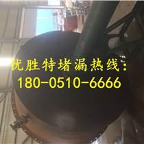 荆州市pe管线堵漏公司卓越品牌