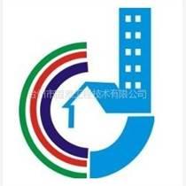 武漢市房屋結構檢測與抗震加固鑒定