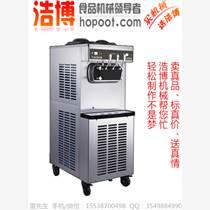 立式冰淇淋机多少钱一台